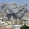 Suudi Arabistan Savaş Uçakları Yemen Halkına Bomba Yağdırdı