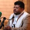 Yemen Ensarullah Hareketi Suudi Veliaht Prensi'nin Sözlerine Tepki Gösterdi