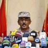 Yemen Ordu Sözcüsü: 2018 Yemen'in askeri yönden gelişme yılı oldu