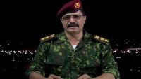 ABD, Yemen'e asker gönderiyor