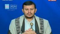 Yemen Hizbullahı Lideri Abdulmelik El Husi: Şehid Salih Sammad'ın Kanı Heder Olmayacak