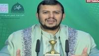 Yemen Hizbullahı Lideri El Husi: Yemen Halkının İradesi Kırılamaz Bir İradedir