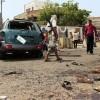 Yemen'in Güneyinde Suud Yanlıları Birbirine Düştü: 14 Ölü
