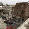 Yemen'in başkentinde cami yakınında patlama meydana geldi