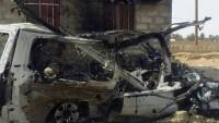 Büyük Şeytan Amerika İHA'ları El Kaide Bahanesi İle Sivilleri Vurdu