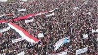 Yemen halkı bağımsızlık yıldönümünü kutladı