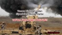 Yemen Hizbullah'ından Suudi kiralık askerlerine büyük darbe!