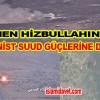 Siyonist Suud İşgalcilerinin Nuhum Beldesine Saldırısı Bozguna Uğradı: 200 İşgalci Öldürüldü, 6 Tank, 20 Araç, İmha Edildi