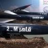 Suud İşbirlikçilerin Gizli Operasyon Odası Kahir-2M Füzesiyle Vuruldu