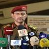 Suudi Arabistan Yemen'de barış peşinde değil