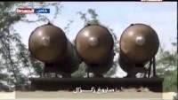 VİDEO- Yemen Hizbullahı Suudi Amerikanın Askeri Üslerini İlk Kez Zilzal Füzesi İle Vurdu