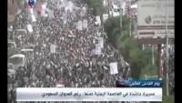 Video: Yemen Halkı Kudüs Günü'nde Sokaklara Döküldü