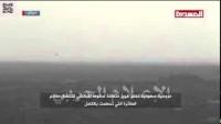 Yemen halk güçlerinin düşürdüğü Suudilerin Apaçi helikopteri…