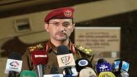 Yemen'li silahlı güçler sözcüsü: BM, Yemen'li güçlere saldırıyı kınasın