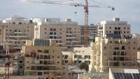 Siyonist İsrail'den Batı Şeria'da yeni yerleşim işgaline onay