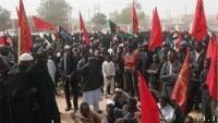 Nijerya'da Şeyh Zakzaki'nin Serbest Bırakılması İçin Gösteriler Devam Ediyor