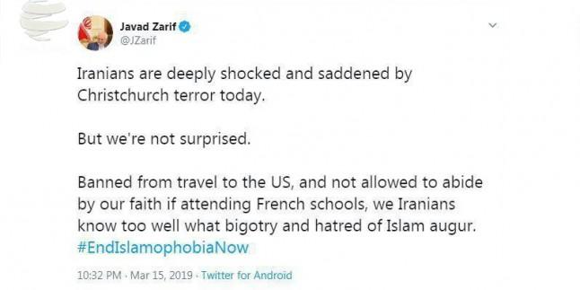 Zarif'in Yeni Zelanda'da terör cinayetine tepkisi