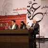 Zehra Mustefavi: Filistin Meselesi bizim hüviyetimizi oluşturmakta