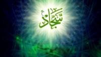 Bugün İmam Zeynel Abidin'in (as) veladet yıldönümü