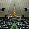 """İran Meclisi'nde """"Zeytin Dalı Harekatı"""" değerlendirildi"""
