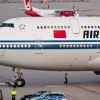 Air China, Kuzey Kore'nin başkenti Pyongyang'a uçuşları geçici olarak durdurdu