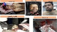 Dün İran'da Öldürülen Teröristlerin Görüntüsü Yayınlandı