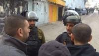 Batı Yaka'da Düzenlenen Baskınlarda 20 Kişi Tutuklandı