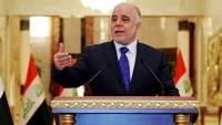 Irak hükümeti yasadışı referandum iptal edilmeden IKBY ile masaya oturmak istemiyor