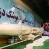 İran'ın yeraltı balistik füze üretim tesisleri görücüye çıktı