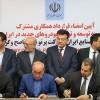 Renault: Yaptırımlara rağmen İran'da kalıyoruz