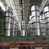 ABD'nin yaptırımlarına rağmen İran maden sanayi ihracatı devam ediyor