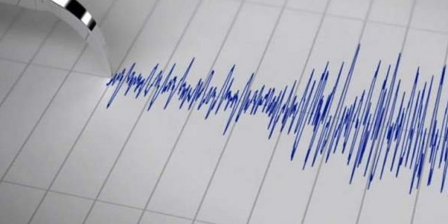 İran'ın batısında şiddetli deprem