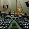 İran Meclis Başkanı: Bölgedeki krizlere karşı dengeli bir tutum sergilenmeli