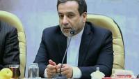 Irakçi: ABD ile ilişki kurmak peşinde değiliz