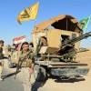 Iraklı Direniş Grupları: Siyonistlerin Saldırılarına Tepkisiz Kalmayacağız