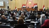 Irak Parlamentosu: Kudüs, Filistin'in Başkentidir