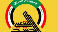 Haşdi Şabi: Irak'ta yabancı güçlere işgalci muamelesi yapılacak