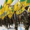 Irak Hizbullah Tugayları: ABD, Suriye ve Lübnan'ı İran ve Irak'tan ayıramadı