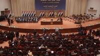 Irak'tan sürpriz IKBY kararı