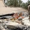 Bağdat ve Diyala'da bombalı saldırılar düzenlendi