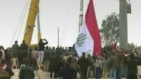 Musul Semalarında Batı Musul'un Kurtuluşu İçin Halka Operasyona Hazır Olun Bildirisi