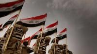 IŞİD Teröristleri Irak'ta Ramadi şehrine saldırdı