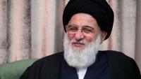 Ayetullah Şahrudi'den Afganistan'da Şii ve Sünni birliğinin gereğine vurgu
