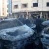 Şam'da Çatışma: Kent Merkezine Roketler Düştü