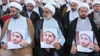 Uluslararası Af Örgütü Şeyh Ali Selman'ın serbest bırakılmasını istedi