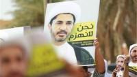 Uluslararası Af Örgütü ve 34 kuruluş, Şeyh Ali Salmanın Özgür Bırakılmasını İstedi