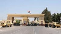 Refah Sınır Kapısı Geçici Olarak Açıldı