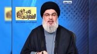 Seyyid Hasan Nasrallah'ın Konuşmasının Tam Metni: Yenilgiler Dönemi Geride Kalmıştır Artık Zaferler Dönemindeyiz!