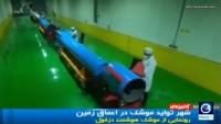 Video: İran İslam Cumhuriyeti Yer Altı Füze Üretim Şehrini Sergiledi