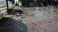 Şam'dan Hareket Eden Otobüste Patlama: Ölü ve Yaralılar Var